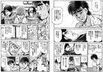 人気漫画のジレンマ.jpg